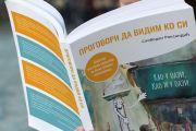 Караван културе говора стиже у Крагујевац